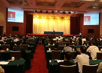 鹰潭市委中心组学习《中华人民共和国宪法》