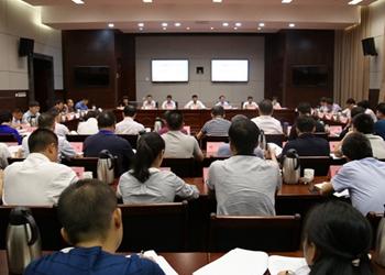 鹰潭市召开法治鹰潭建设领导小组第四次(扩大)会议