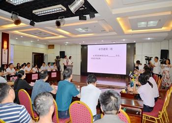 鹰潭市举办全市公职人员学习《宪法》《监察法》知识竞赛