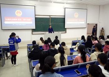 江西师专举办《中华人民共和国宪法》宣讲报告会