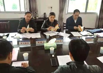 鹰潭市司法局领导到余江区调研基层司法所工作