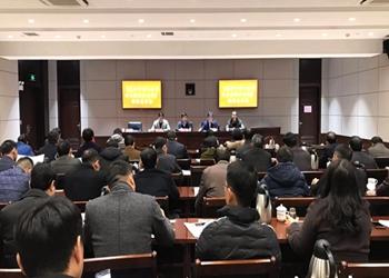 鹰潭市首部实体法将于明年6月1日起正式实施